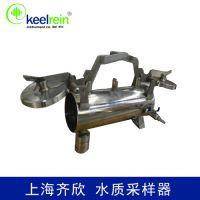 上海齐欣 KR-001 水质采样器