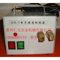 长城科技开发公司电子加热器、注塑配件,恒都电子注塑机配件