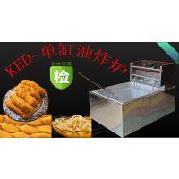 电热油炸食品鸡腿翅膀炉、电炸锅、炸薯条机、台式单缸单筛电炸炉