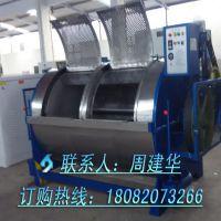 武陟工业洗衣机30公斤洗衣房设备一套多少钱
