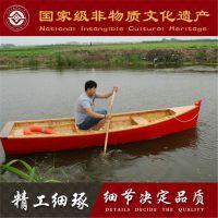 楚风出售欧式手划船 摄影道具船 情侣手划船 公园木船 游船碰碰船