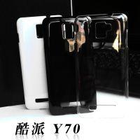 酷派Y70 透明壳 酷派Y70手机壳 diy材料包手机美容贴钻底壳素材壳