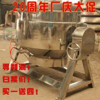500L可倾式蒸汽夹层锅 卤蛋加工蒸煮锅 卤制食品加工设备 丰盛直销