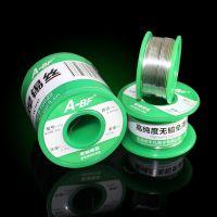 芜湖焊锡丝0.8无铅焊锡丝0.3松香芯焊锡丝0.5活性焊锡线1.0无铅高亮免洗有铅低温焊锡线2.0