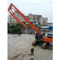 冶通挖掘机三段加长臂,拆迁臂,挖掘机拆迁设备