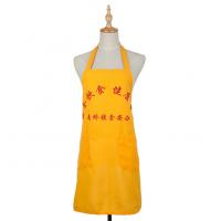 开封广告围裙厂家促销围裙印字绣logo