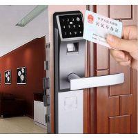 智畅 家居办公专用指纹锁 智能电子锁 手机远程控制锁 刷卡锁