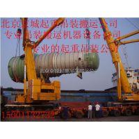 北京起重吊装,北京吊装公司