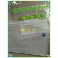 定做食品真空网纹袋 尼龙密封压缩袋 通用型干果包装袋 透明包装袋供应