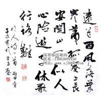深圳100235南山区后海大幅书画装裱配镜框画框130*65