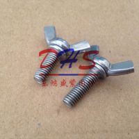 供应304不锈钢蝶形蝴蝶螺钉DIN316
