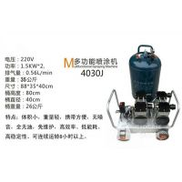 真石漆墙面施工新设备真石漆喷涂机 郑州飞鸿机械专利产品
