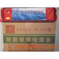现货供应牡丹江中天螺旋专用耐磨焊条EDZCr-B-00砖瓦厂专用高耐磨堆焊焊条