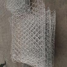 石笼护岸 铅笼施工方案 格宾石笼网