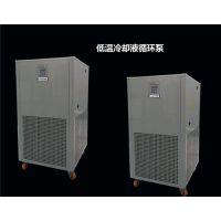 低温冷却液循环泵哪家好隆德县低温冷却液循环泵大研仪器在线咨询