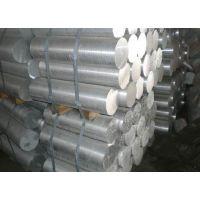 现货6070铝棒、拉花铝棒、硬质铝材、规格全、可定制尺寸