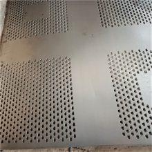 旺来铁板冲孔板 圆孔穿孔板标准 百叶窗冲孔板