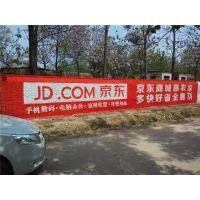 墙体 广告价格|沧州墙体广告|河北品盛