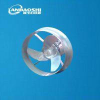 广东潜水搅拌机生产厂家蓝宝石 反应池搅拌机 污水搅拌器