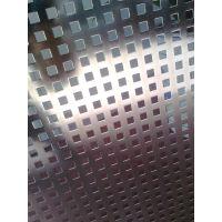【铝板冲孔网】江苏铝板冲孔网@铝板冲孔网厂家