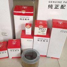 三一挖掘机机油滤芯B222100000551原厂包装