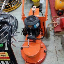 天德立300型水泥多功能地面打磨机 旧地板翻新打磨抛光机地坪无尘研磨机厂家直销