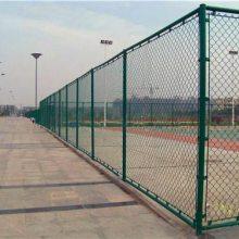 运动场地护栏网 框架式体育球场护栏网 体育训练场地围栏