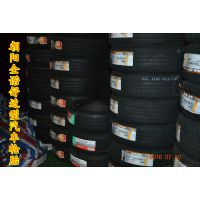 供应朝阳全诺汽车轮胎165/70R13 165/70R14 175/65R14朝阳安达轿车轮胎