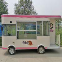 山东凯信电动街景多功能小吃车移动售货车流动快餐车冷饮车冰淇淋小吃车