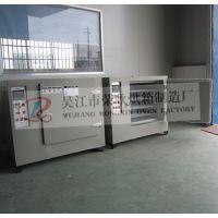 101A系列电热鼓风干燥箱,841Y数显恒温干燥箱,品质优良,价格优惠!
