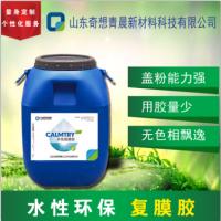 合肥覆膜胶厂家直销2376覆膜胶 合肥覆膜胶价格 合肥覆膜胶厂家