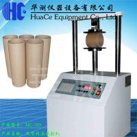 华测HC-705纸管纱管纸罐抗压试验机 厂家维修