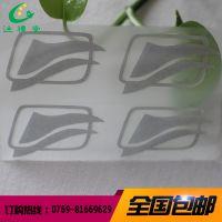 广东注礼堂供应用于服装家纺童装内衣热转印烫标