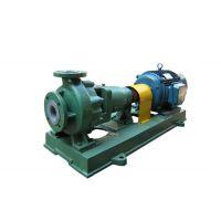 麟泰泵业(图)|批发卧式化工泵|天津卧式化工泵