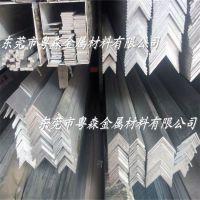 供应:做广告牌用6063角铝 浙江6061等边角铝 3003深冲拉伸铝板