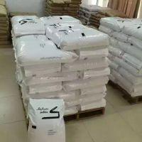 供应 X2500UV-BK1D355BZDD PC/PBT 基礎創新塑料美國美國液氮)XENOY