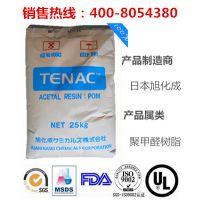 抗静电POM EF500 旭化成POM,注塑级,抗蠕变,耐磨蚀 耐疲劳,刚性良好聚甲醛