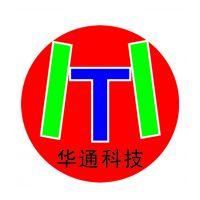 北京海圣道义工程技术有限公司