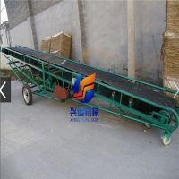 两端可升降转运输送机-槽型输送机供应 移动式装车机