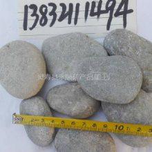 3-5公分灰色鹅卵石价格 河北石家庄灵寿永顺灰色鹅卵石批发