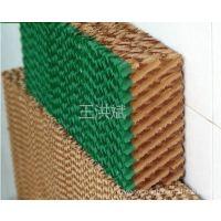 供应冷却垫 湿膜 湿帘纸产品 瑞德制造基地 定做加工 欢迎定做湿帘