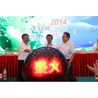 2015中国深圳新能源产业展览会