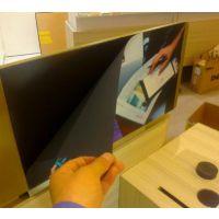 供应磁性标签可直接打印也可以裱画面永久磁力超大标签