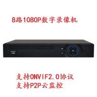 8路高清NVR 8路1080P数字网络硬盘录像机 200万网络监控 P2P远程