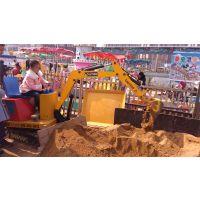 供应厂家直销儿童游乐挖掘机