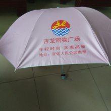石家庄太阳伞批发厂家