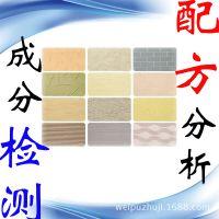 硅藻泥配方解密 硅藻泥配方开发