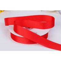 供应翔鹤牌螺纹带,规格色号齐全,主营涤纶带缎带纱带等,厂家批发零售