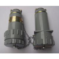 单芯400A大体积防水 防爆接插件