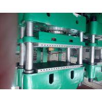 厂家生产娣萍优质橡胶平板硫化机 海门橡胶硫化机 质优价廉.